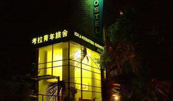 Reserve low rates for youth hostels and apartments in Shanghai